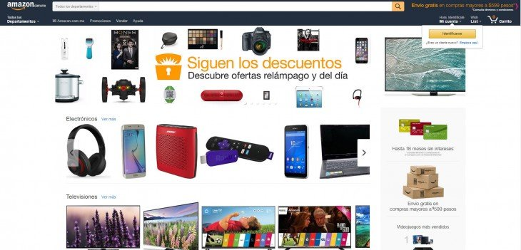 ASI SE VE AMAZON 2015