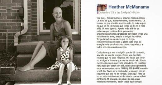 Hearther McManamy fue diagnosticada con cáncer de seno en 2013, y en diciembre de 2015 falleció.