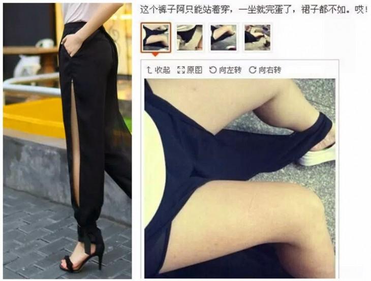 Expectativa Realidad. Pantalón que se suponía debía ser medio abierto se convirtieron en dos tiras largas que cubren las piernas