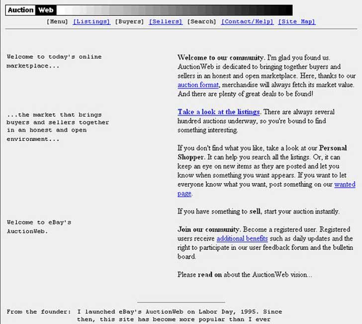 asi se veia ebay 1995