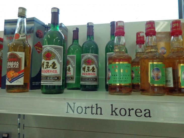 ESTE ALCOHOL COREANO NO PRODUCE RESACA