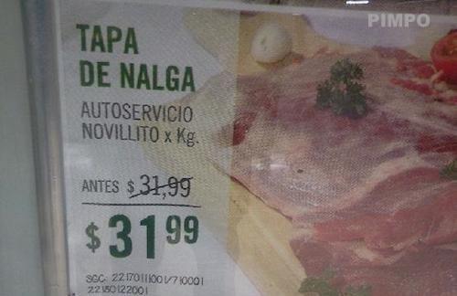 letrero de mercado que oferta un producto en el que no ahorras nada