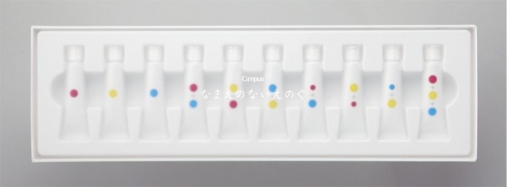 Tubos de pinturas con círculos de colores en el tubo conocidos como Nameless Paint