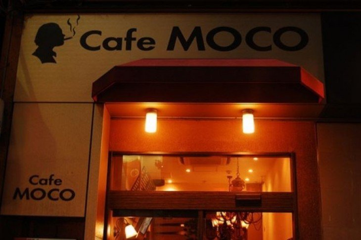 fachada del local Cafe MOCO