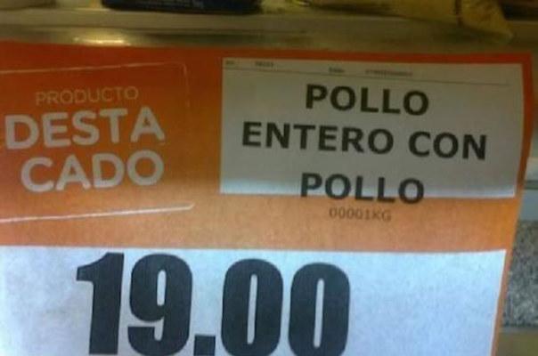 POLLO ENTERO CON POLLO A SOLO 19 PESOS
