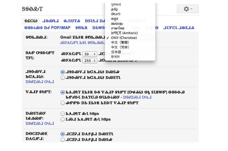google muestra el idioma cherokee en su búsqueda