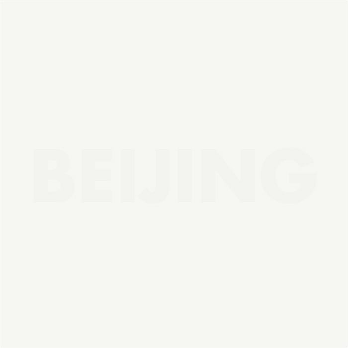 logotipo de la palabra beijing