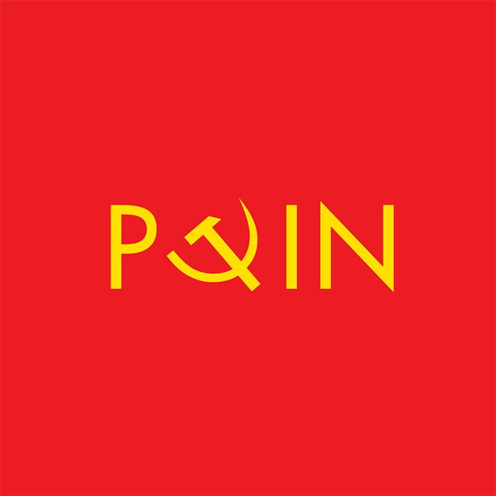 Ji Lee convierte palabras en increíbles caligramas aquí el ejemplo de la palabra Putin