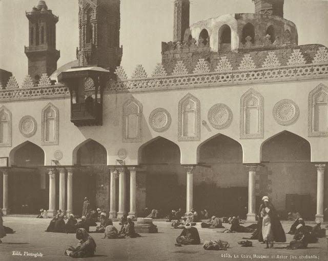 mezquita de el azhar