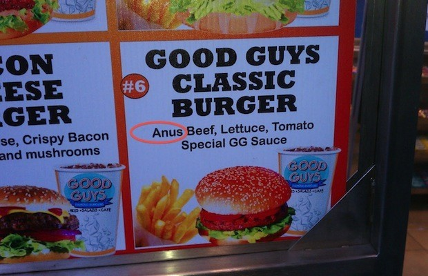 menú hamburguesas con carne de ano