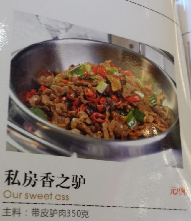 menú comida china: nuestro dulce trasero
