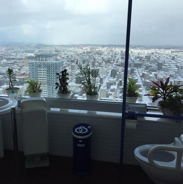 baño en la Torre JR en Sapporo, Japón