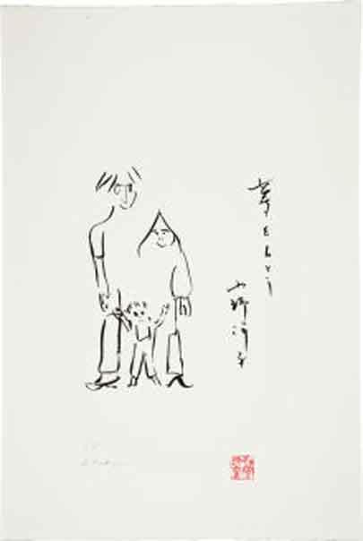 gráfico de una visita a China a cargo de John Lennon
