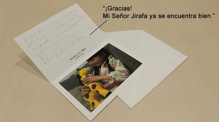 Carta de agradecimiento de una niña por que su juguete se encuentra mejor