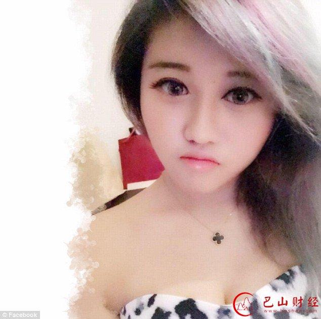 Christine Jiaxin Lee gastó casi 3 millones y medio de dólares