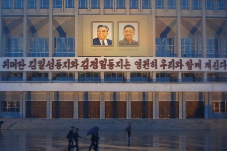 edificio de Corea del norte