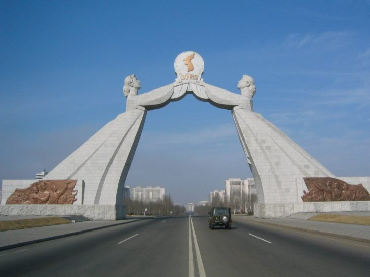 Entrada a norcorea