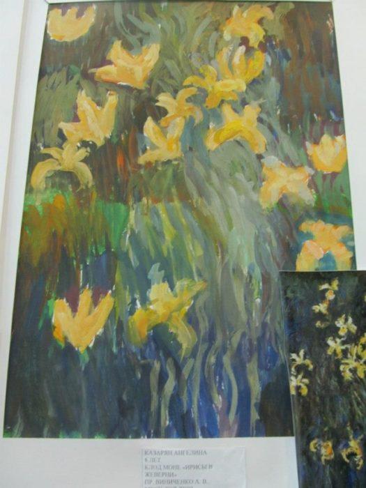 lilis amarillas