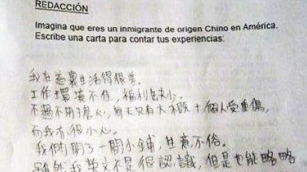Respuesta en chino