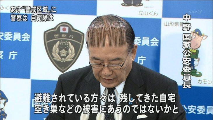 Hombre calvo oriental peinado hacia delante