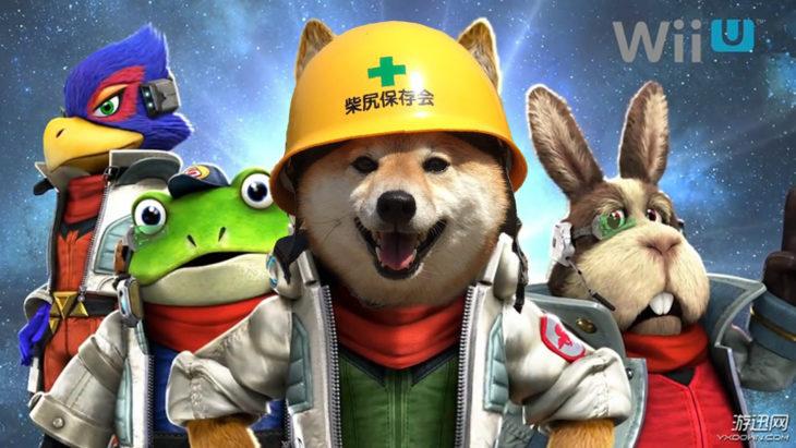 perro con casco como Fox de Star Fox