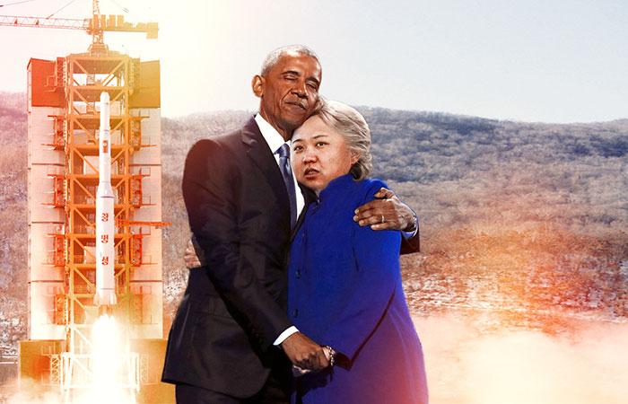 foto editada obama y dictador coreano