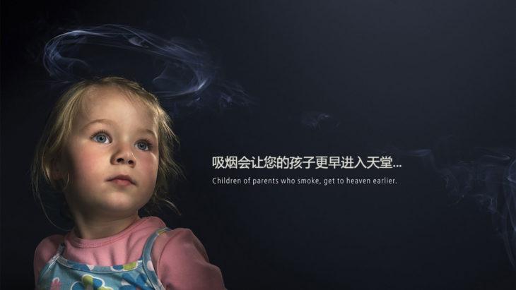 niño más jovenes muertos por el cigarro