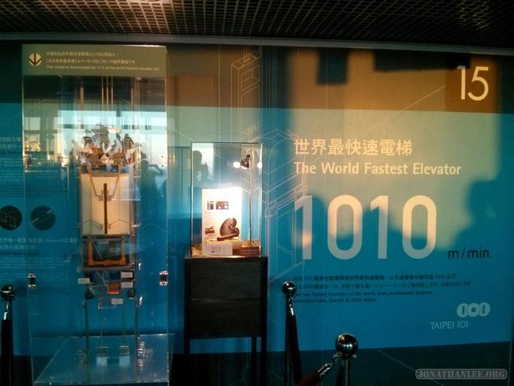 elevador taipei 101