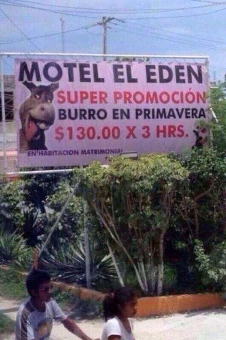 motel deburros