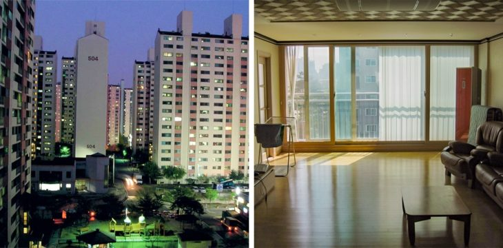 edifícios sul-coreano