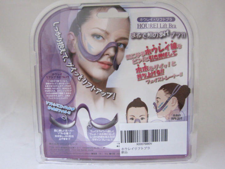 bra para rostro japonés