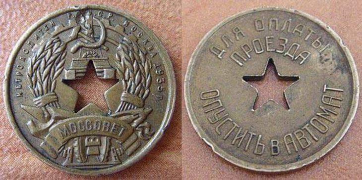 monedas de ingreso al metro