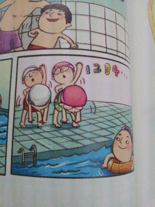 Cosas graciosas en libros de texto - ilustraciones inapropiadas de niños en clase de natación