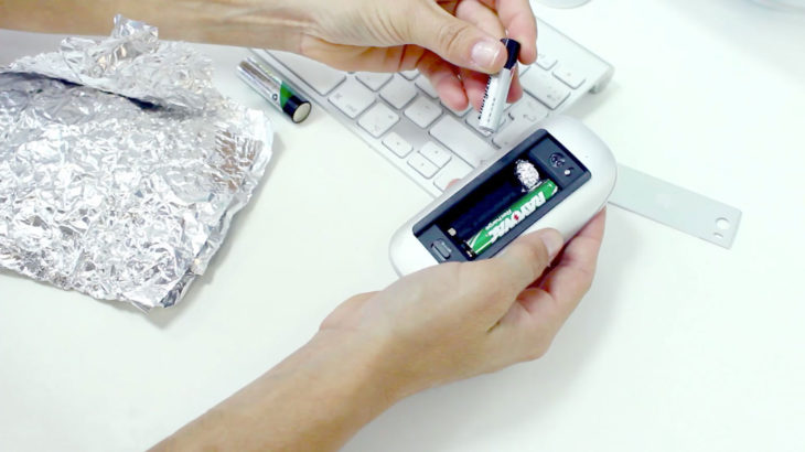 como potenciar las baterias de tu cosas