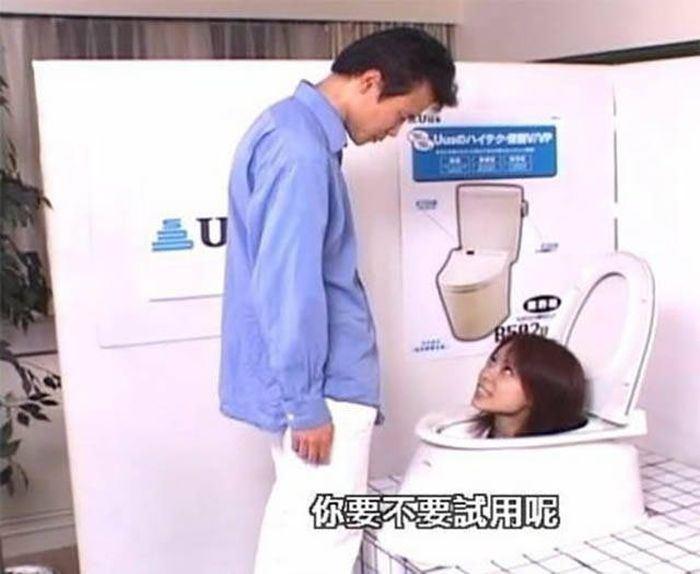 asiática dentro de tasa de baño