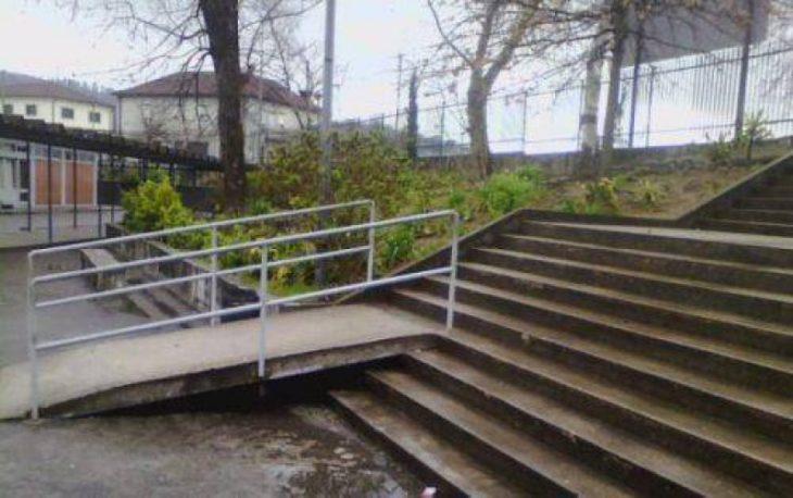 rampa a mitad de escalera