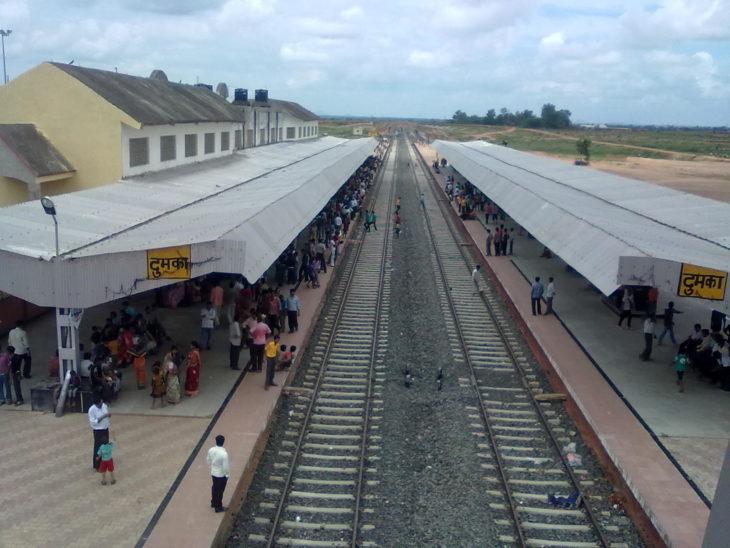 plataforma de tren india