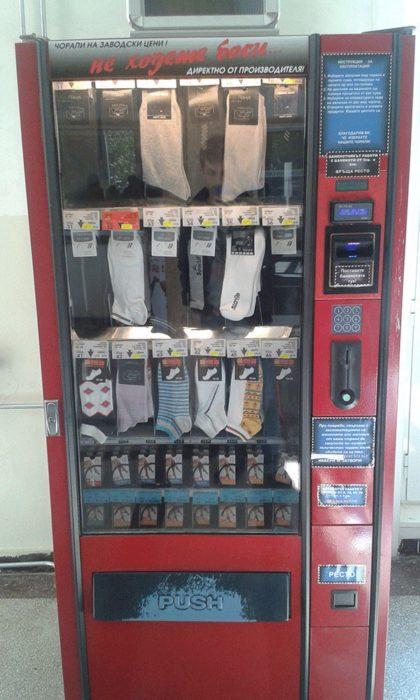 máquina expendedora de calcetines