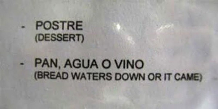 menú con la palabra vino mal traducida