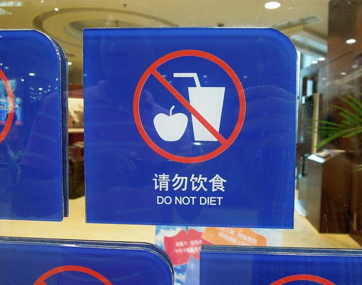 señal azul de no introducir alimentos