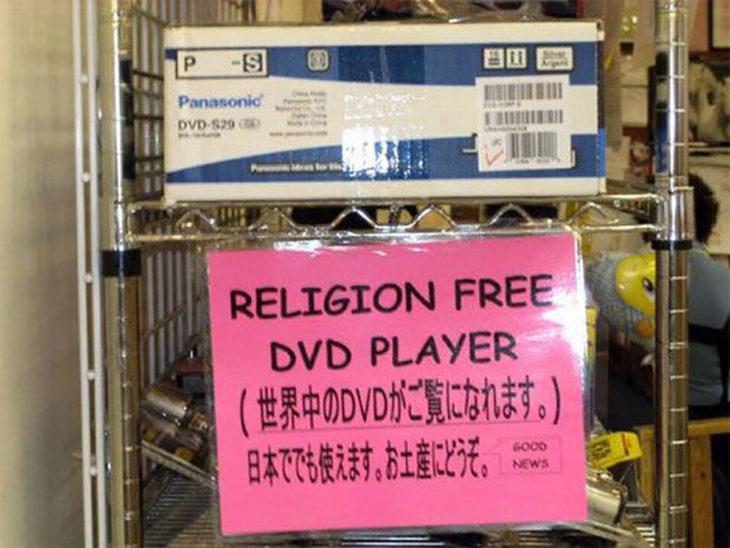 cartel rosa y caja de dvd