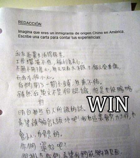 Respuestas exámenes - estudiante extranjero