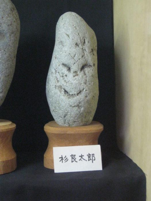 Piedra con un rostro que parece estar feliz
