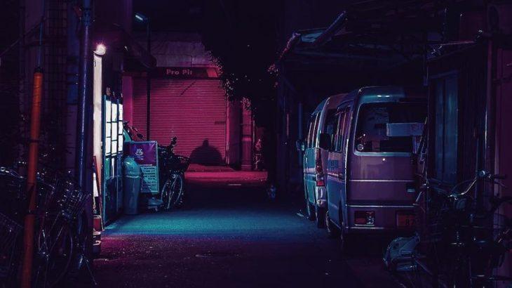 Una de las calles de Tokio por la noche