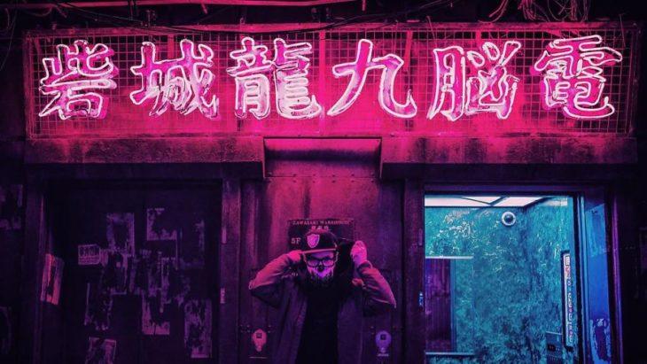 Uno de los barrios de Tokio