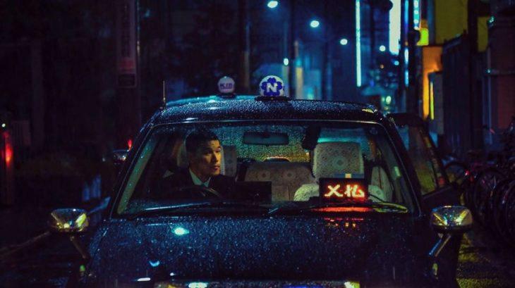 Noche lluviosa en Tokio