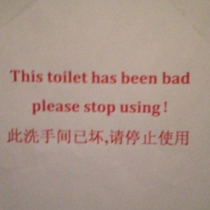 cartel de inodoro traducido del chino