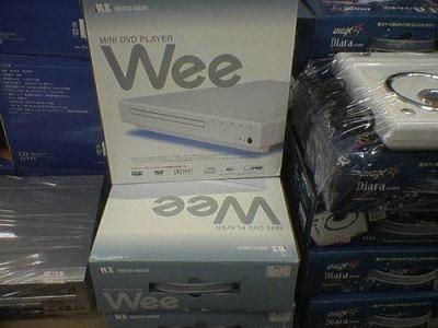 regalo wee