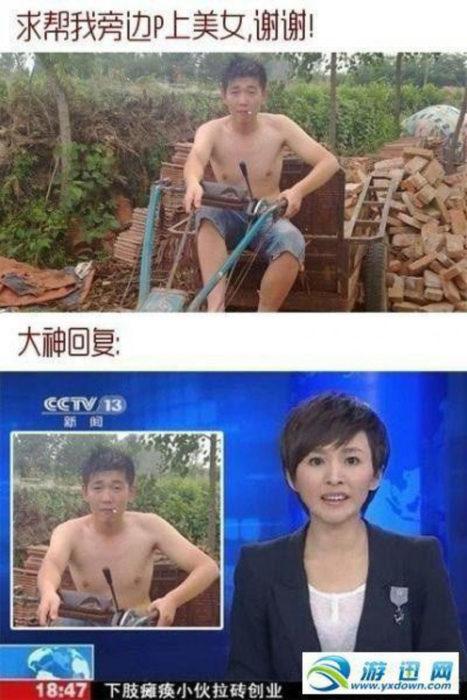 chico aparece al lado de una reportera asiática