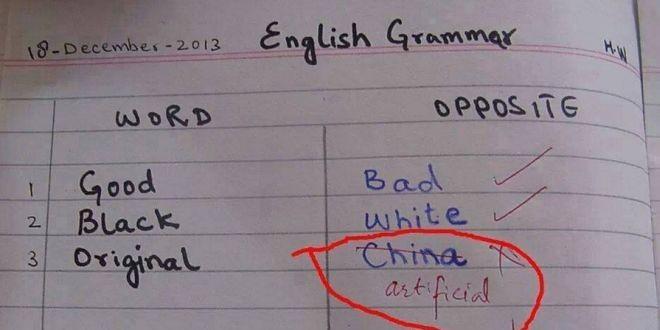 Respuestas ingeniosas examenes